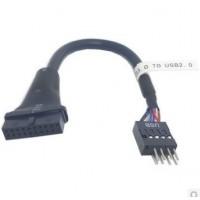 Cáp chuyển USB 3.0 19 pin cái sang USB 2.0 9 pin đực